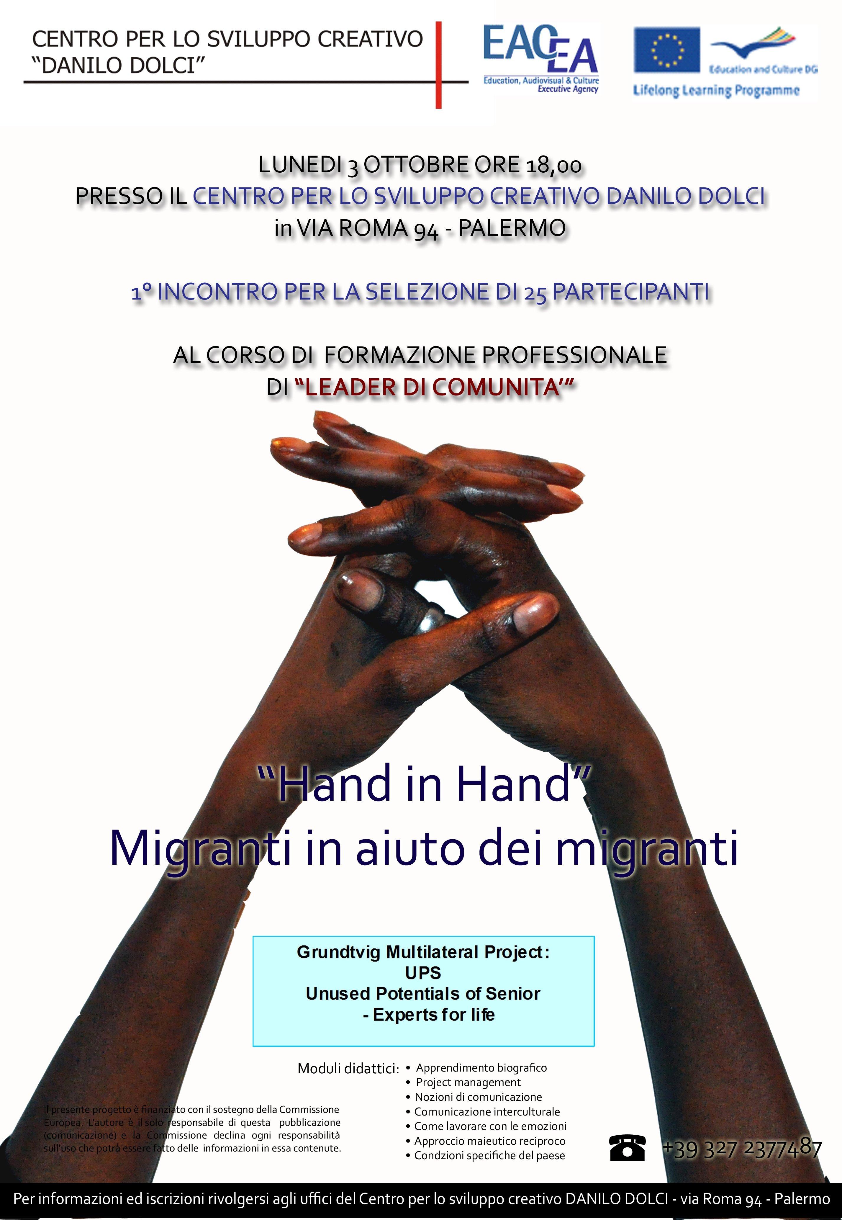 """Aperte le iscrizioni al corso di formazione per leader di comunità immigrate """"Hand in Hand"""""""